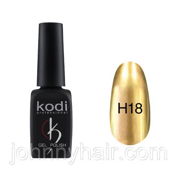 """Гель-лак для ногтей Kodi Professional """"Hollywood"""" №H18 8 мл"""