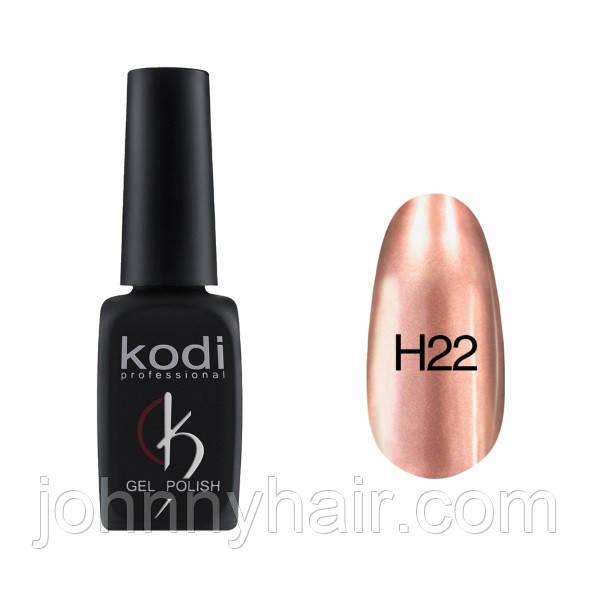 """Гель-лак для ногтей Kodi Professional """"Hollywood"""" №H22 8 мл"""