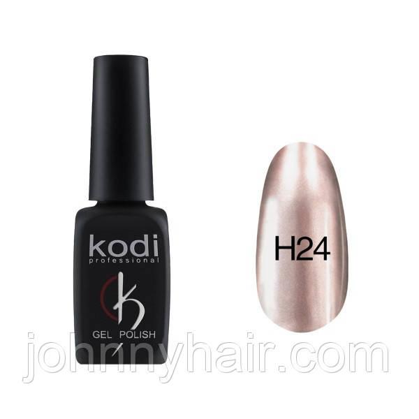 """Гель-лак для ногтей Kodi Professional """"Hollywood"""" №H24 8 мл"""