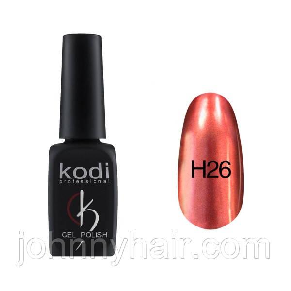 """Гель-лак для нігтів Kodi Professional """"Hollywood"""" №H26 8 мл"""