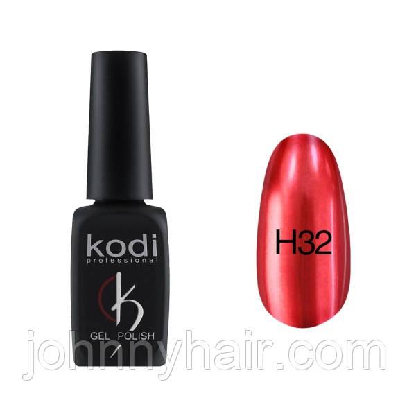 """Гель-лак для ногтей Kodi Professional """"Hollywood"""" №H32 8 мл"""