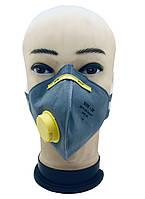 Противовирусный респиратор маска BUK (БУК) степень защиты FFP2 KN95 с угольной фильтрацией, фото 1