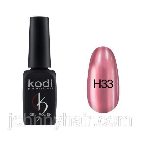 """Гель-лак для нігтів Kodi Professional """"Hollywood"""" №H33 8 мл"""