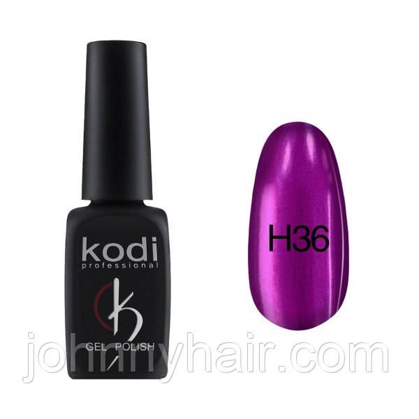 """Гель-лак для ногтей Kodi Professional """"Hollywood"""" №H36 8мл"""