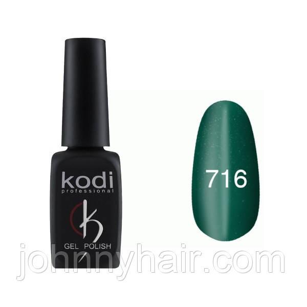 """Гель-лак для ногтей Kodi Professional """"Cat Eye"""" №716 8 мл"""