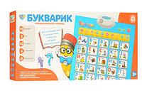 """Сенсорный звуковой плакат """"Букварик"""" оранжевый (укр), LimoToy, 7031"""
