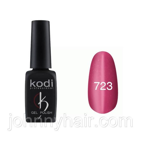 """Гель-лак для ногтей Kodi Professional """"Cat Eye"""" №723 8 мл"""