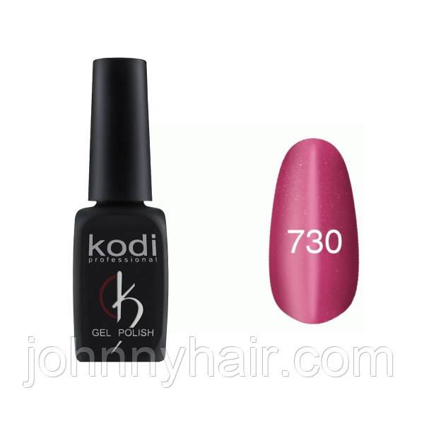 """Гель-лак для ногтей Kodi Professional """"Cat Eye"""" №730 8 мл"""