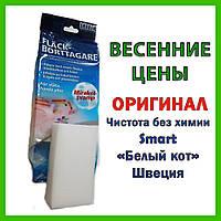 Меламиновая губка | Губка из меламина | Чудо губка | Губка для уборки | Губка «Магия» | «Белый кот», SMART