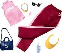Одежда для кукол Барби Barbie PUMA Fashion Pack Pink Top, Burgundy Pants & 6 Accessories Dolls GJG30