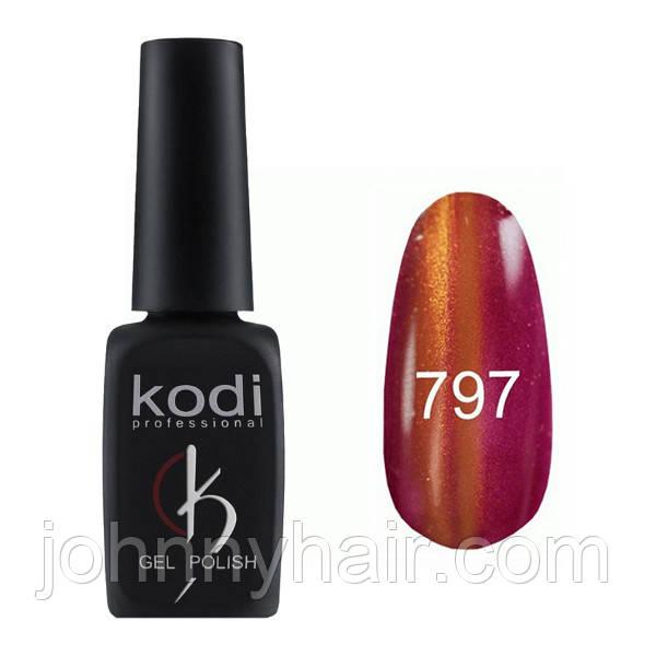 """Гель-лак для ногтей Kodi Professional """"Cat Eye"""" №797 8 мл"""