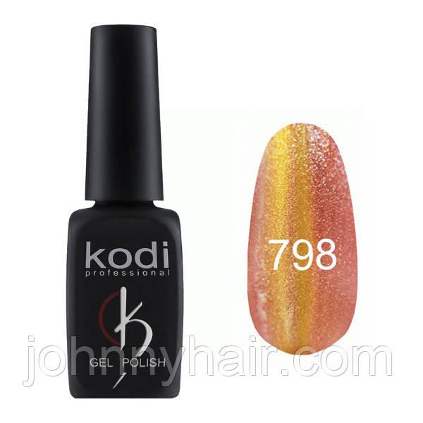 """Гель-лак для нігтів Kodi Professional """"Cat Eye"""" №798 8 мл"""