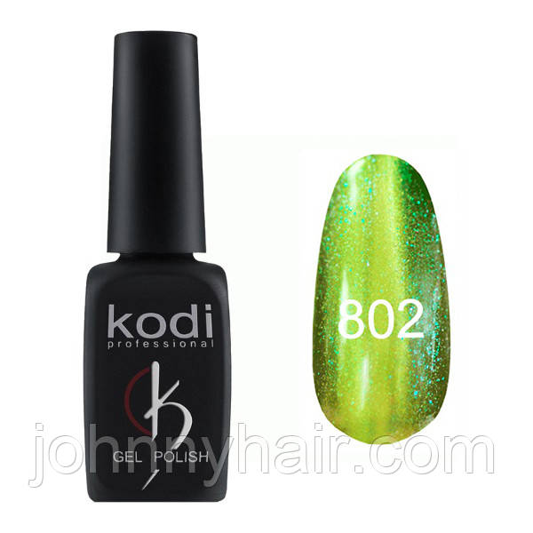 """Гель-лак для нігтів Kodi Professional """"Cat Eye"""" №802 8 мл"""