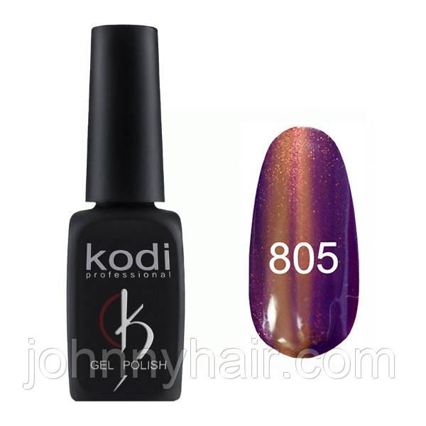 """Гель-лак для ногтей Kodi Professional """"Cat Eye"""" №805 8 мл"""