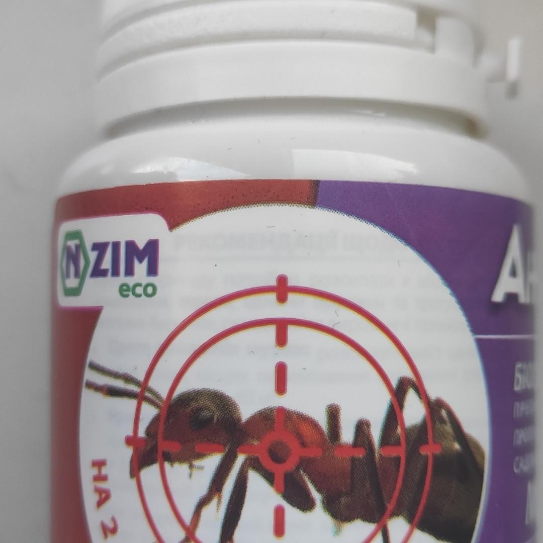 Препарат-принада біологічний АнтАут проти мурах, 40г, Ензим