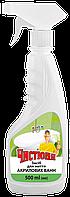 Чистюня засіб для миття акрілових ван 500мл (4820168432576)