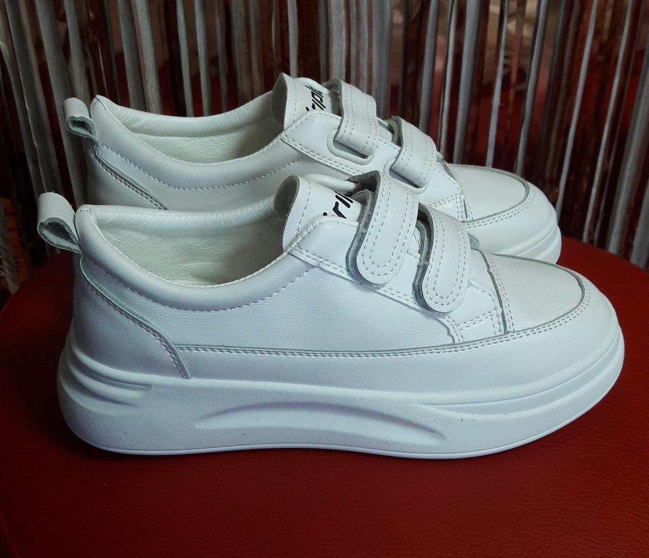 Кросівки жіночі шкіряні Style білі 88155 р37 (2000682538820)
