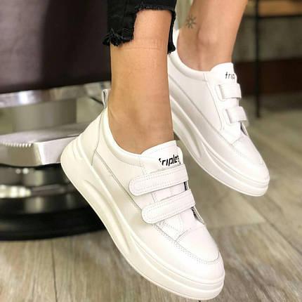 Кросівки жіночі шкіряні Style білі 88155 р37 (2000682538820), фото 2