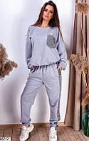 Спортивный костюм KOTT женский из турецкой двунитки (3 цвета, р.42-48 UNI)