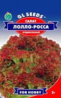 Семена Салат Лолло Росса розовый