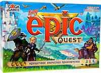 Настольная игра GaGa Games Крошечные Эпические Приключения (Tiny Epic Quest)
