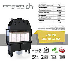 Камінна топка DEFRO HOME INTRA ME BL SLIM 8 kW, фото 2