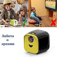 Детский мини проектор ViviBright L1, мультимедийный проектор