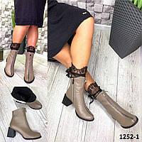 Ботильоны женские кожаные капучино на высоком каблуке с замком