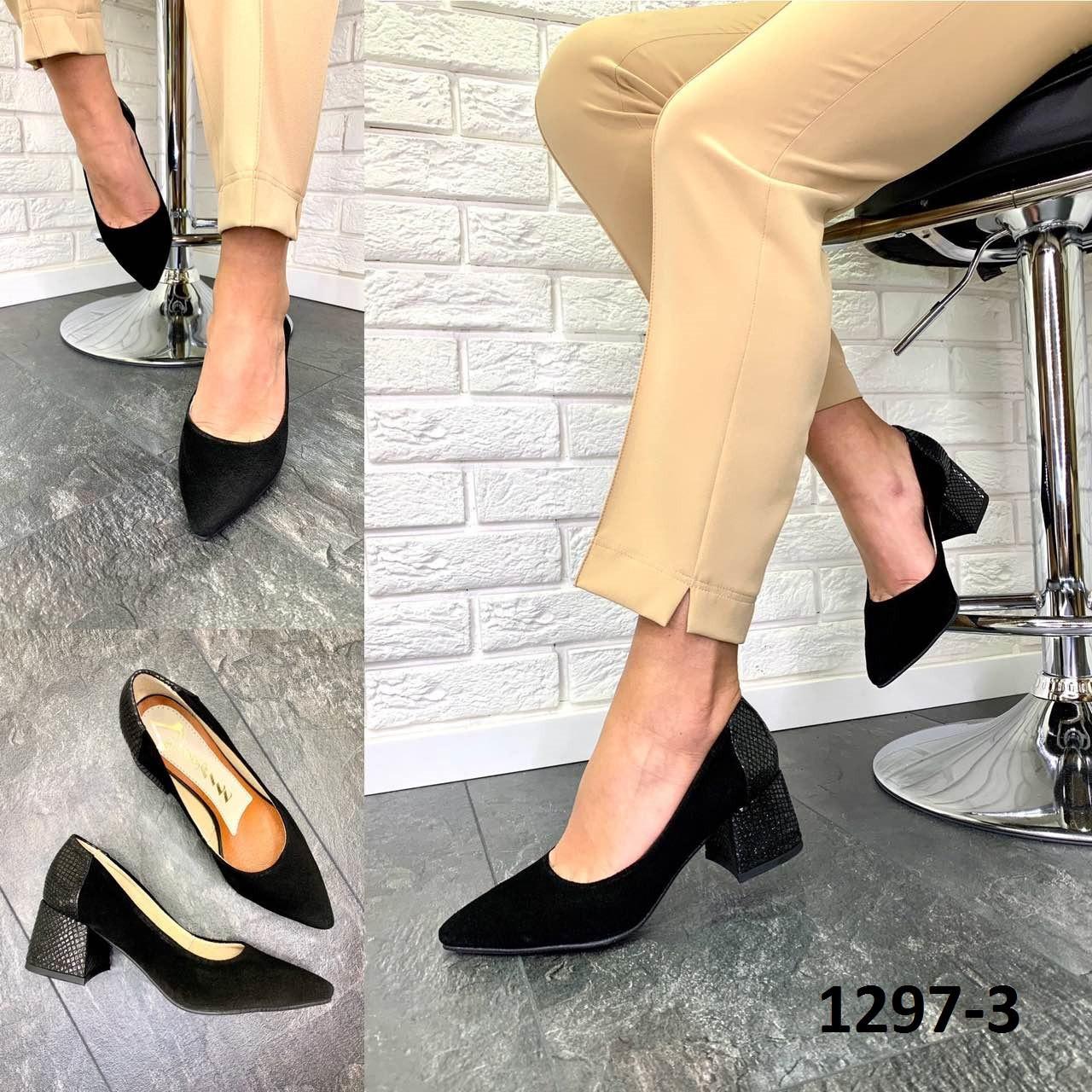 Туфли женские лодочки замшевые черные с принтом на пятке на каблуке
