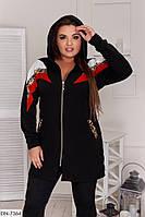 Удобный модный женский кардиган на молнии на весну размеры 50-60 арт 708