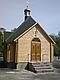 Церковь из бруса, фото 5