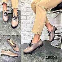Туфли женские кожаные бежевые классические, фото 1