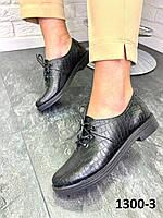 Туфлі жіночі шкіряні чорні класичні крокодил, фото 1