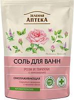 Соль для ванн Роза и пачули Зеленая Аптека 500г дой-пак (4823015936258)