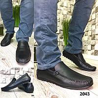 Мокасины мужские кожаные черные, фото 1