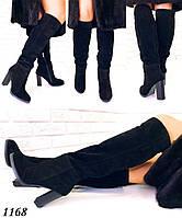 Ботфорты женские замшевые черные на каблуке