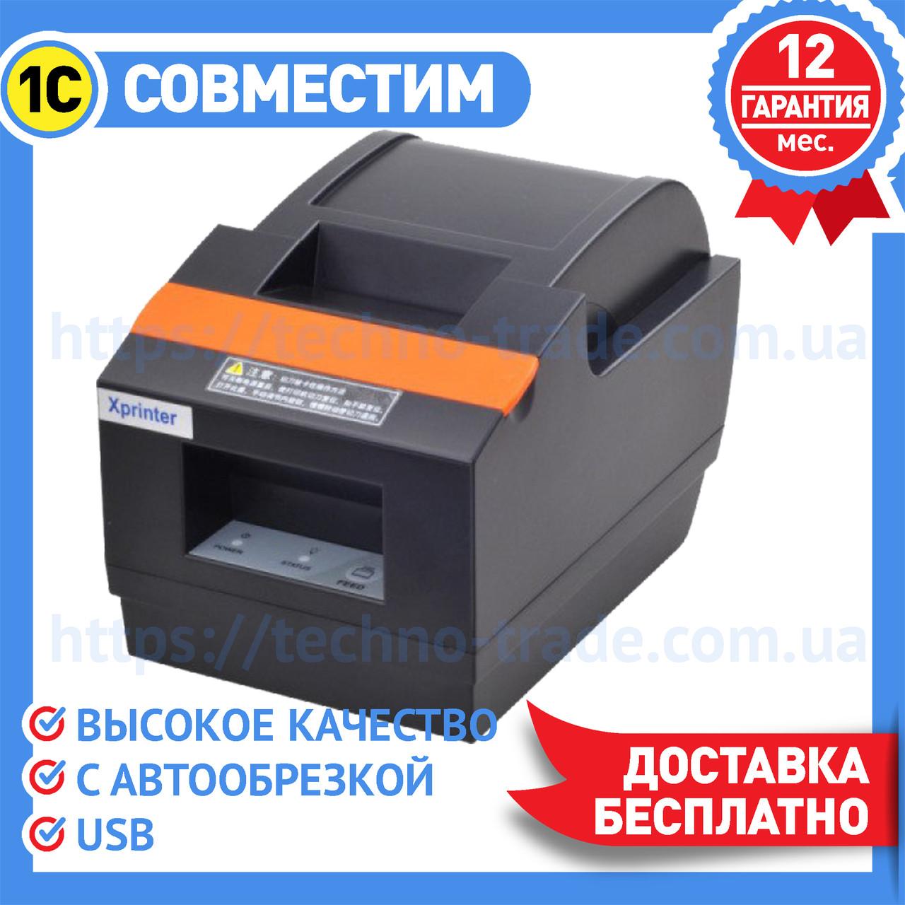 Термопринтер чеков с автообрезкой XP-Q90EC 58mm USB