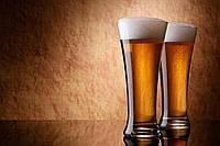 "Набор бокалов для пива 320 мл ""Pub 42199 "" 3 шт."