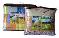 Одеяло из овечьей шерсти Евро бязь