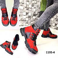 Ботинки женские замшевые красные на шнурках демисезон