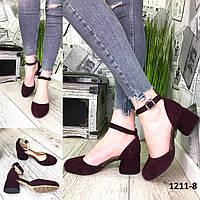 Туфли женские замшевые сливовые на каблуке
