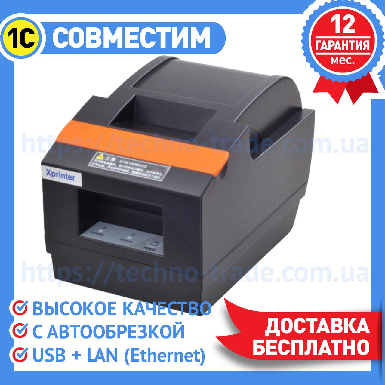 Термопринтер чеков с автообрезкой XP-Q90EC 58mm USB + LAN (Ethernet)