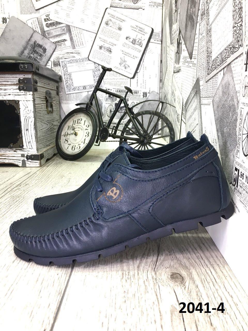 Мокасины мужские кожаные синие на шнурках