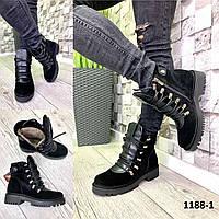 Ботинки женские замшевые черные зимние с кожаным языком
