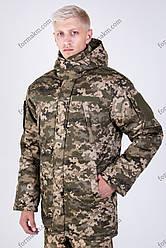 Бушлат ЗСУ Зимний Военный Патриот Пиксель