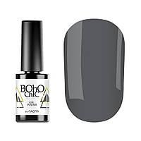 Гель-лак для ногтей Naomi Boho Chic №BC001 Плотный серый (эмаль) 6 мл