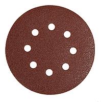 P60 Абразивные круги Deflex 125мм 8 отв (50шт.)