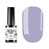 Гель-лак для ногтей Naomi Boho Chic №BC194 Плотный серо-лиловый (эмаль) 6 мл