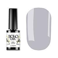 Гель-лак для ногтей Naomi Boho Chic №BC199 Плотный темный серый (эмаль) 6 мл