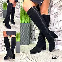 Сапоги женские высокие замшевые черные на каблуке